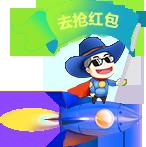 广东网络公司